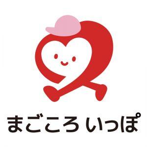 滋賀県での遺品整理・生前整理・不用品回収は まごころいっぽ